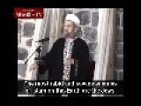 Turkish Imam Prays For Destruction Of Israel And Justifies Killing Of Jews