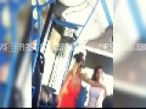 Two Sisters Racially Abuse And Punch Blind Elderly Aboriginal Man On Gold Coast Bus