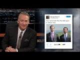 Twitter War: Trump Vs. Bush Sr