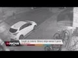 Thieves Steal Woman's Car Day After They Stole Her Purse