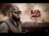 The Fall Of Idlib - A Short Documentary By Jaysh Al Fath English Subs