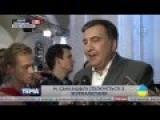 Trolling Of Saakashvili With Putin Song In Kiev