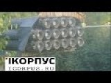 Ukrainian Army Fires MLRS Right From The Residential House Backyard