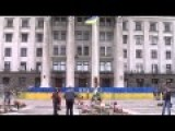 Ukraine Government Investigation In Murder Of 100+ Pro-Democracy Activists Was An Accident