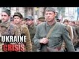 Ukraine Crisis: Mythical Bandera's Followers, OUN-UPA, Waffen-SS Galizien Banderovites Exposed