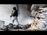 Ukrainian Army Vs. Prorussian Separatists. Battle Of Sloviansk In The East Ukraine