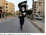 UK Terror Threat Level Raised: Jihadist Attack Now 'highly Likely'
