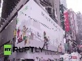 USA: Google Tests Interactive Games On USA's Largest Digital Billboard