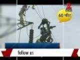 WTF: Bike Hanged 60 Feet Above Ground From High Tension Wires