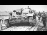 WW2 German Forces On Move