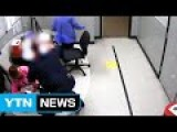 White Looking Trash Attacks An Unhealthy Officer In Interview Room