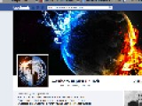 Westboro Baptist Church, Get Facebook Hacked, AGAIN