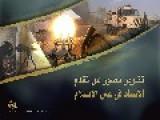 War Photos From Ain Al-Islam Kobane 11-25-2014