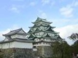 Visit The Nagoya Castle In Nagoya, Japan