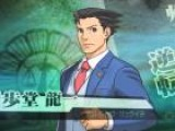Ace Attorney 5 - Japanese TGS 2012 Trailer
