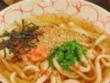 How To Cook Homemade Udon Noodle Soup