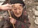 Old Woman Grows A Horn