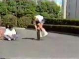 Rodney Mullen In Japan 1984