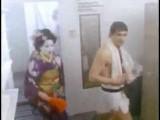 The Karate Rap Video