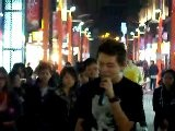 120304 Taipei Street Rapper In Hsimen District