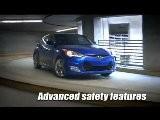 2012 Hyundai Veloster McAllen Brownsville TX 78577