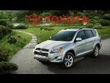 2012 Toyota RAV4 Pensacola FL Mobile AL 36526