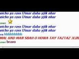 Al Baltaji Esclaves Vu Par Telili.-20120116-152812 198