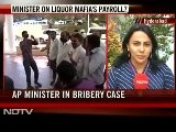 Andhra Pradesh Excise Minister On Liquor Mafia&#039 S Payroll?