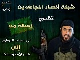 Aux Savants De La Oumma Et &agrave Ses Pr&eacute Dicateurs --- Message Audio D&#039 Abu Musab Al-Zarqawi RA