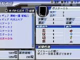 Bleach Soul Carnival 2 -PSP- 2 Story 3 HD