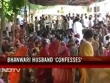 Bhanwari Devi&#039 S Husband Suspected Of Role In Her Murder