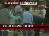Bhanwari Devi&#039 S Remains Found, CBI Says All Dots Nearly Connected