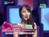 BIGTV USA 爱情连连看 20120306 PART4