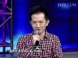 BIGTV USA 非诚勿扰 20120324 Part4