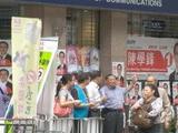 CCP Accused Of Manipulating Hong Kong Elections