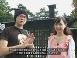 Culture Japan Season 2 - Episode 8 - Discovering Edo Wonderland With Elly Otoguro