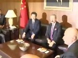 CHINESE VP ARRIVES IN ANKARA