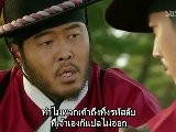 Deep Rooted Tree Sub Thai Ep 12.2