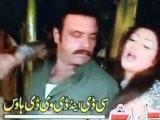 DA JWAND ARMAN Pashto Drama 2011 Jahangir & Salma Gul Shah