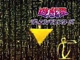 【アニメ】 【DVD-Rip】 遊戯王デュエルモンスターズ 第159話 「引きさかれた魂」 640x480 DivX5 MP3