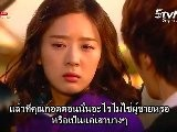 Flower.boy.ramyun.shop.E04.2 - Www.kodhit.com - โคตรฮิต