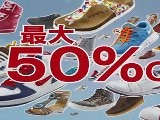 G-FOOT - ASBee Shoe Shop &#039 &#039 SUMMER SALE&#039 &#039 By SKE48