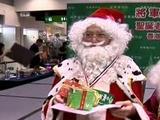 Hong Kong Puts Best Santas Forward