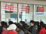HICCUPS IN RAIL E-TICKETING