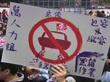 Hong Kong Protests Mainland Car Access