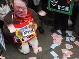Hong Kong Chief Executive Faces Corruption Hearing
