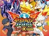 Inazuma Eleven Strikers 2012 Xtreme Wii ISO Download JPN NTSC-J