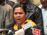 If India Can Accept Sonia From Italy, I Can Make It In UP: Uma Bharti