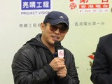 Jet Li' S One Foundation Helps Elderly Beat Cataracts