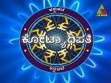 Kannada Kotyadipathi Promo - T.V Show Presenter Puneeth Rajkumar